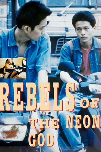 Rebels of the Neon God (1992)