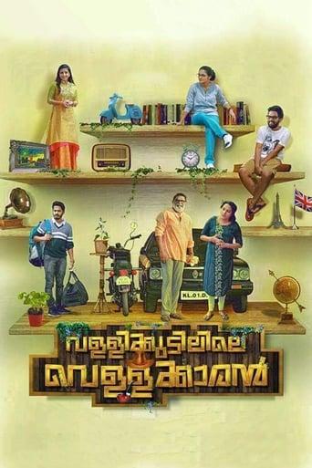 Poster of Vallikudilile Vellakkaran