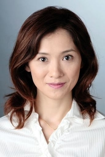 Image of Aki Sugawara