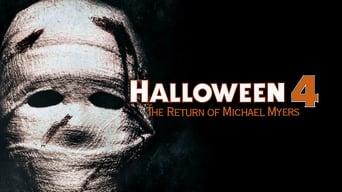 Хелловін 4: Повернення Майкла Маєрса (1988)