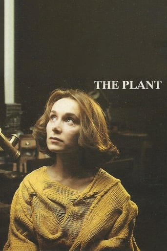 Poster of The Plant