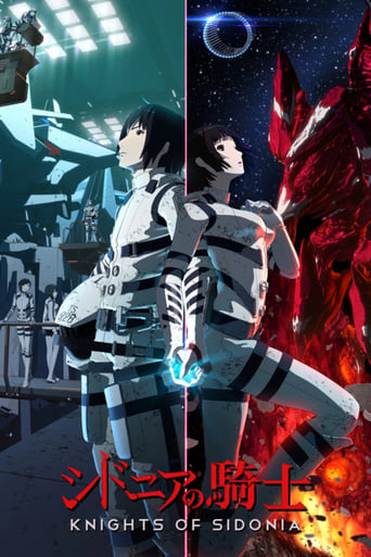 Poster of Knights of Sidonia