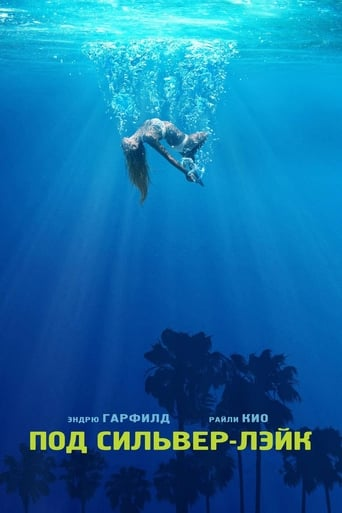 Poster of Под Сильвер-Лэйк