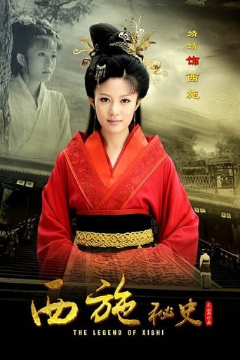 Poster of The Legend of Xi Shi