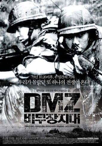 DMZ (Demilitarized Zone)