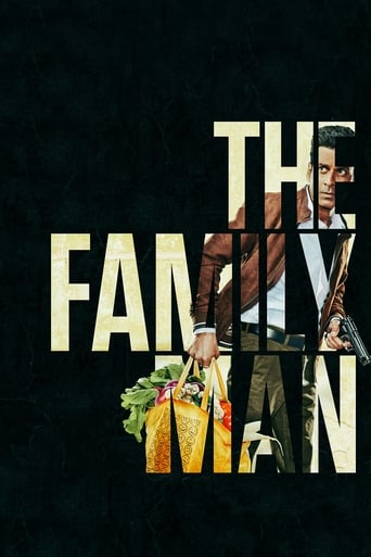 Poster of The Family Man