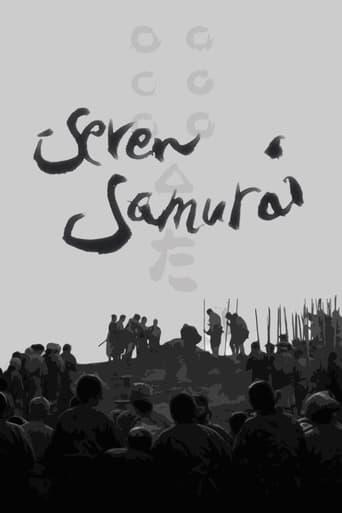 Seven Samurai image