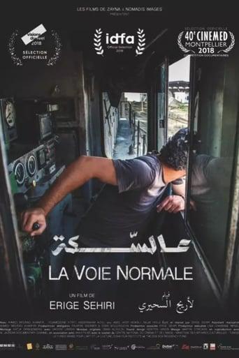 La Voie normale