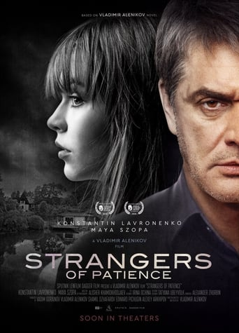 Poster of Strangers of Patience