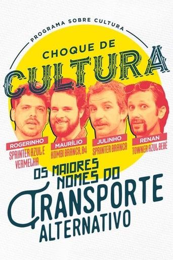 Poster of Choque de Cultura