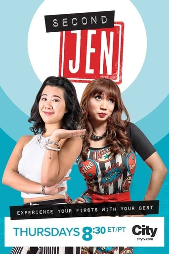 Poster of Second Jen
