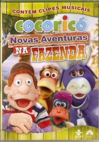 Cocoricó - Novas Aventuras na Fazenda - Poster
