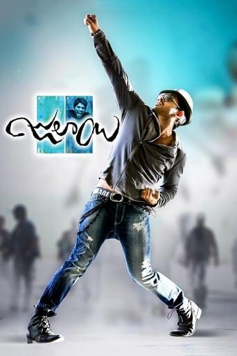 Poster of Julayi