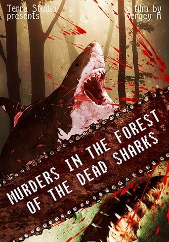 Убийства в лесу мёртвых акул