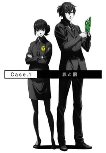 The PSYCHO-PASS Sinners of the System: Case.1 - Crime and Punishment (2019) movie poster image