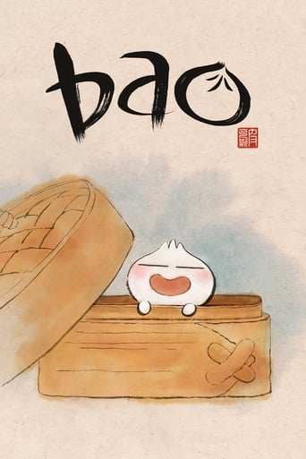 Poster of Bao