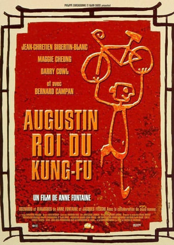 Poster of Augustin, King of Kung-Fu
