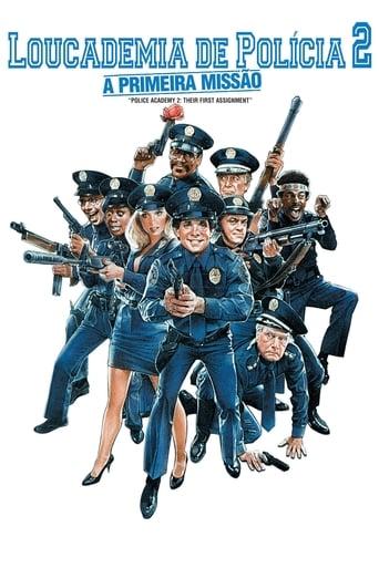 Loucademia de Polícia 2: A Primeira Missão - Poster