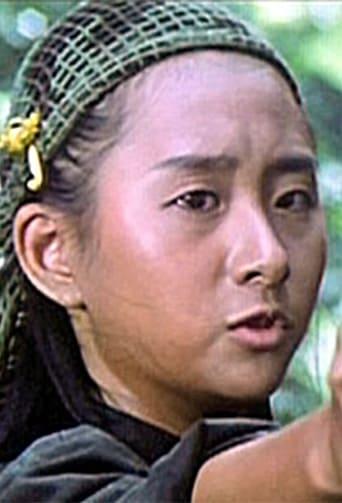 Image of Chiu Man-Yan