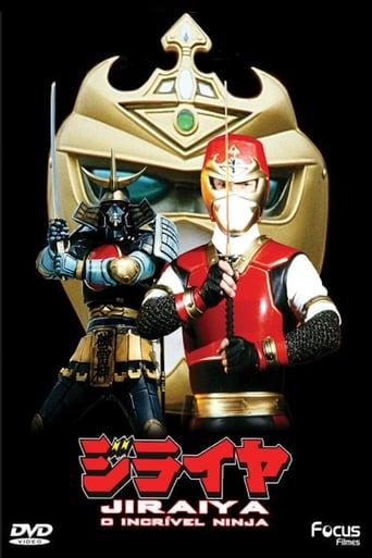 Jiraiya, O Incrível Ninja 1ª Temporada - Poster