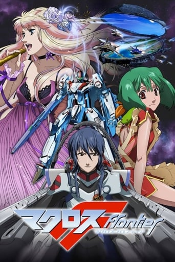 Poster of Macross Frontier