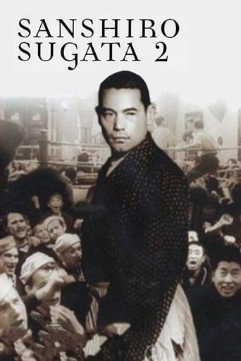 Poster of Sanshiro Sugata Part Two