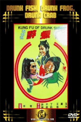 Poster of 醉魚醉蝦醉螃蟹