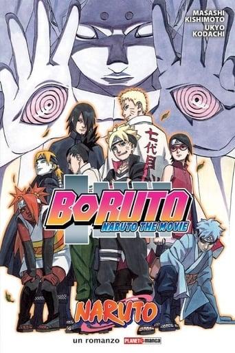 Boruto: Naruto the Movie - Naruto ga Hokage ni Natta Hi image