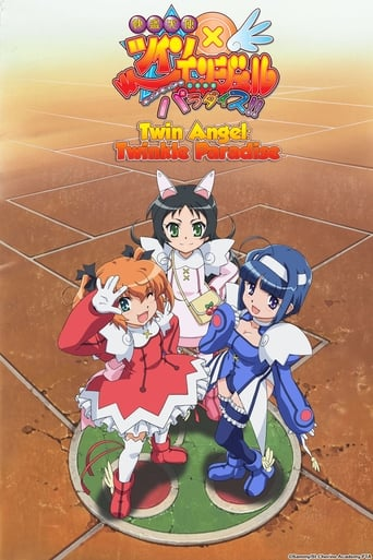 Poster of Twin Angel: Twinkle Paradise