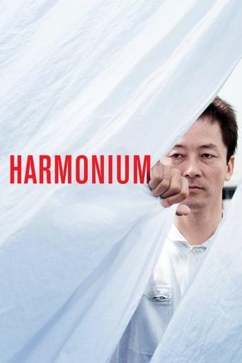 'Harmonium (2016)