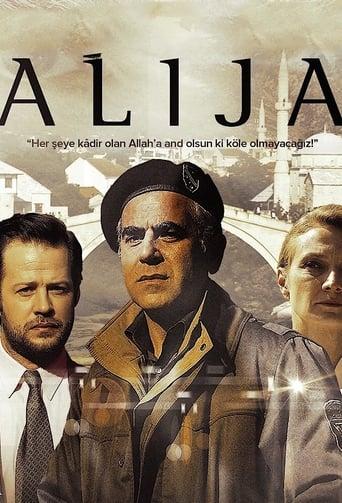 Poster of Alija