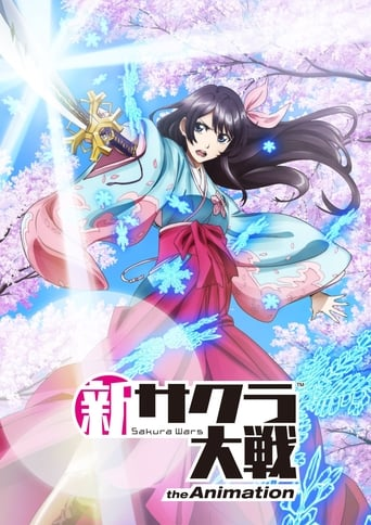 Capitulos de: Shin Sakura Taisen the Animation