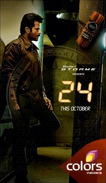Poster of 24: India