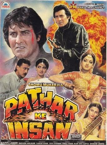 Pathar Ke Insan Movie Poster