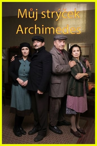 Poster of My Uncle Archimedes