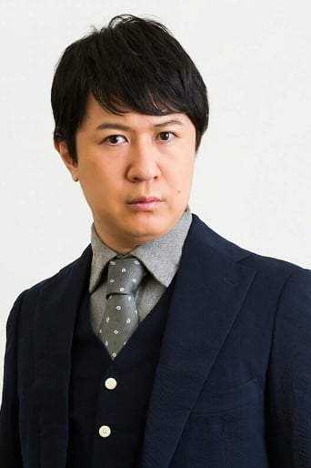 Image of Tomokazu Sugita