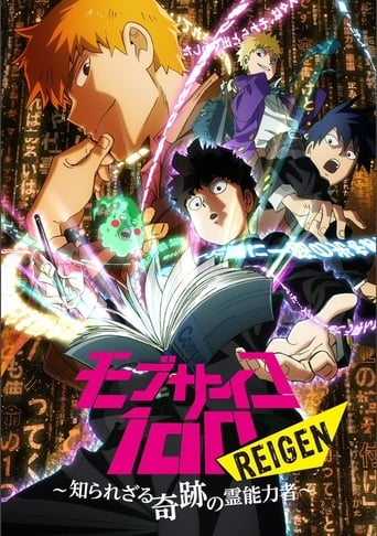 Poster of Mob Psycho 100 REIGEN - The Miracle Psychic that Nobody Knows
