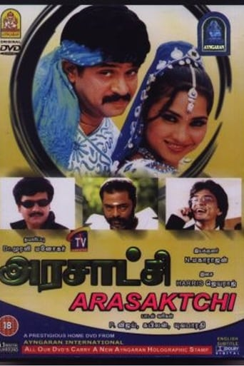 Poster of Arasatchi