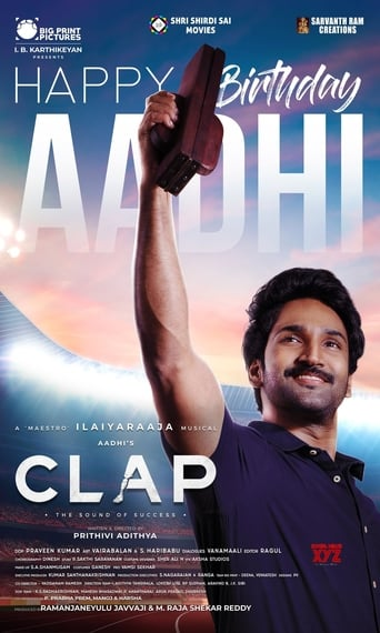 Poster of Clap