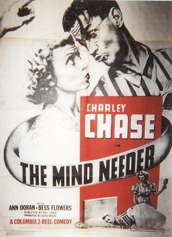 The Mind Needer Movie Poster