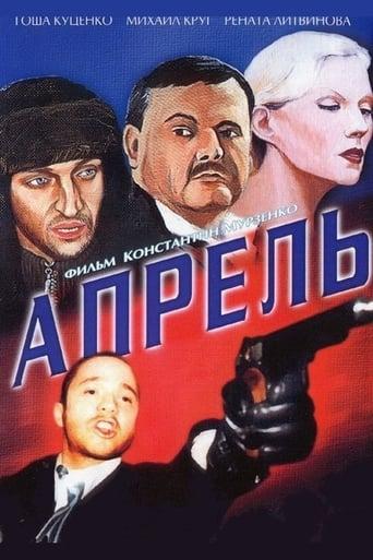 Poster of April