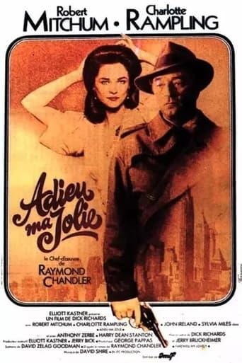 Adieu, ma jolie (1975)