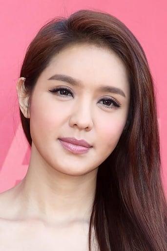 Image of Ella Koon