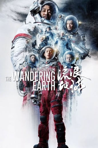 Poster The Wandering Earth