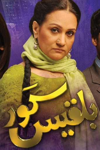 Poster of Bilqees Kaur