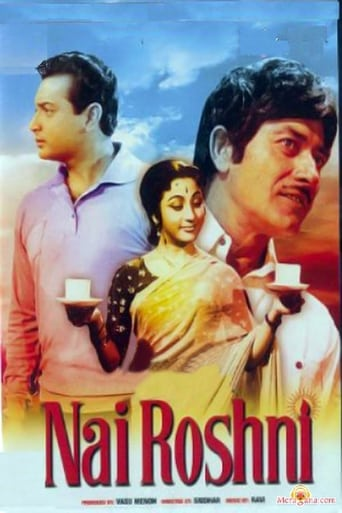 Poster of Nai Roshni