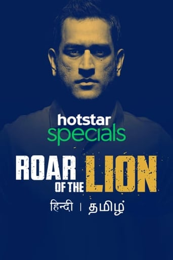 Roar of The Lion Movie Poster