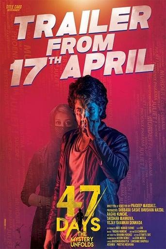First Look Kolkata Now Showing Near Kolkata - 47 Days The Mystery Unfolds
