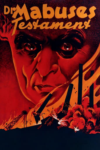 'The Testament of Dr. Mabuse (1933)