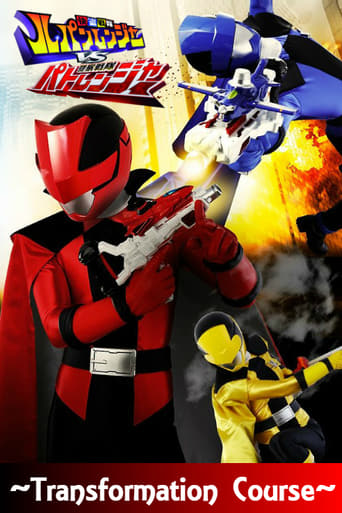 Poster of Kaitou Sentai Lupinranger Transformation Course: Lupin Red Secret Time